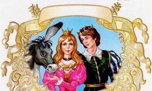 Сказка Ослиная шкура – Шарль Перро