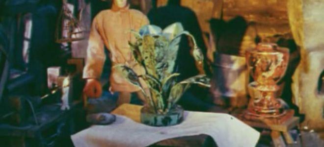 Каменный цветок – П. Бажов