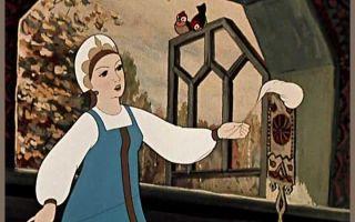 Сказка о мертвой царевне и семи богатырях — А.С.Пушкин
