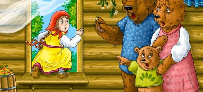 Три медведя — Л.Н. Толстой