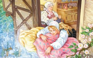 Сказка Госпожа Метелица — братья Гримм